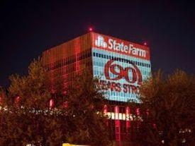 State farm night building