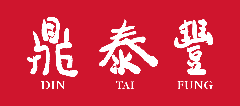 Logotipo de carreras